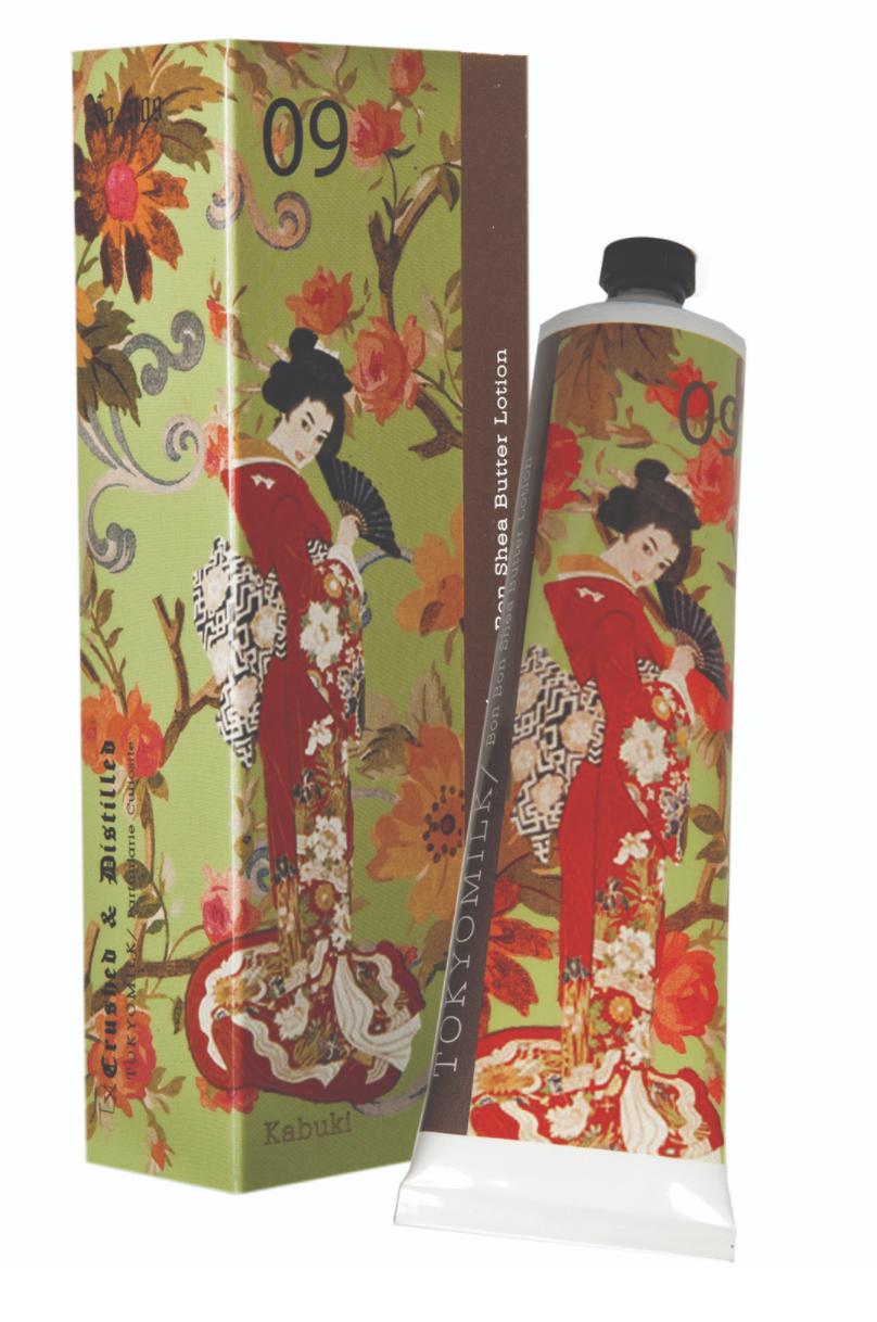 Kabuki No. 09 - Hand Cream