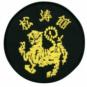 Patch, Animal, Shotokan Tiger