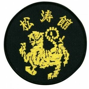 Patch, Animal, Shotokan Tiger