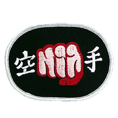 Patch, Logo, Karate w/ Fist