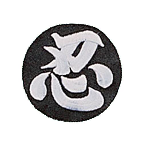 Patch- Logo, Nin Symbol