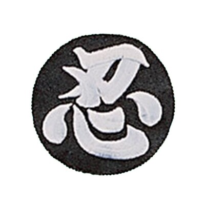 Patch- Logo, Nin Symbol