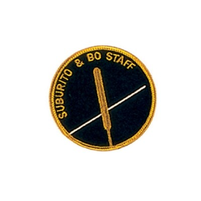 Patch, Logo, Subrito/Bo Staff, 3
