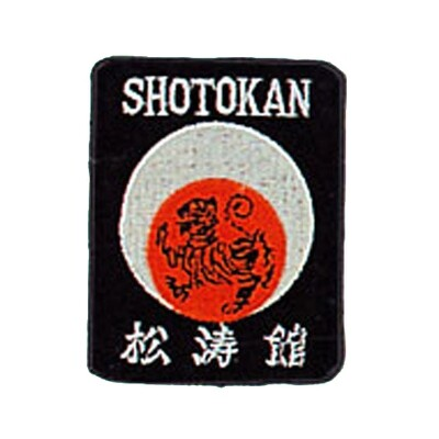Patch, Logo, SHOTOKAN in Square