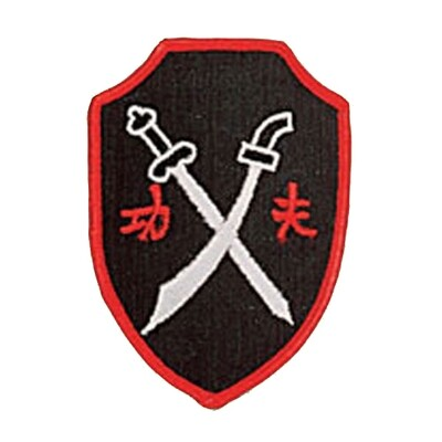 Patch, Logo, KungFu w/ Swords
