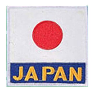 Patch, Flag, Japan w/ JAPAN