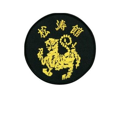 Patch- Logo, SHOTOKAN, Circle