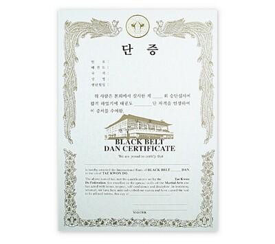 Black Belt Certificate, WTF