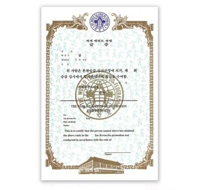 Rank Certificate (TKD) 2