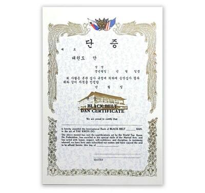 Black Belt Certificate, TKD w/ Flags