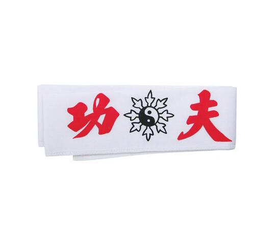Head Band, Kungfu Yin Yang