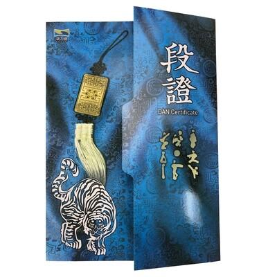 Certificate Case, Taekwondo Dan certificate Case, Blue
