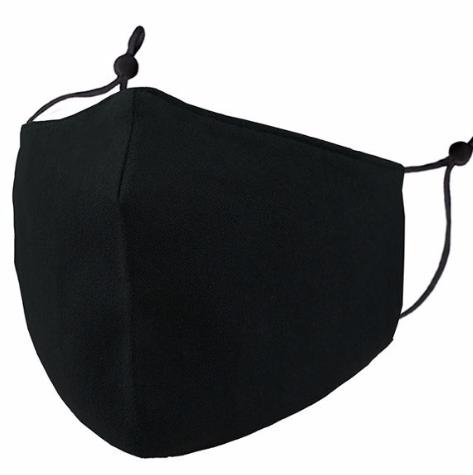 Adult Solids Adjustable Ear Masks