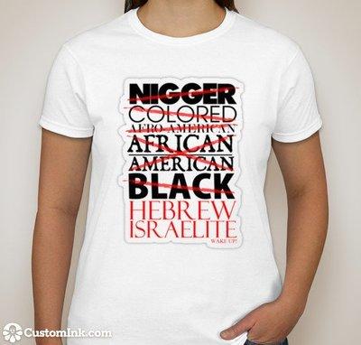 HOJ Womans Gildan Ultra Cotton Short Sleeve (Identity) T-shirt