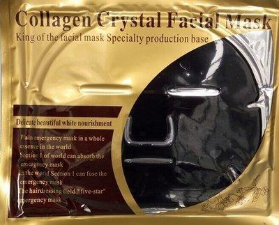 Black Grape Seed Oil Retinyl Rejuvenation Mask