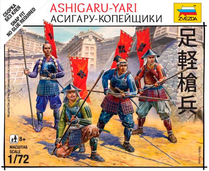 Samurai Battles: Ashigaru-Yari