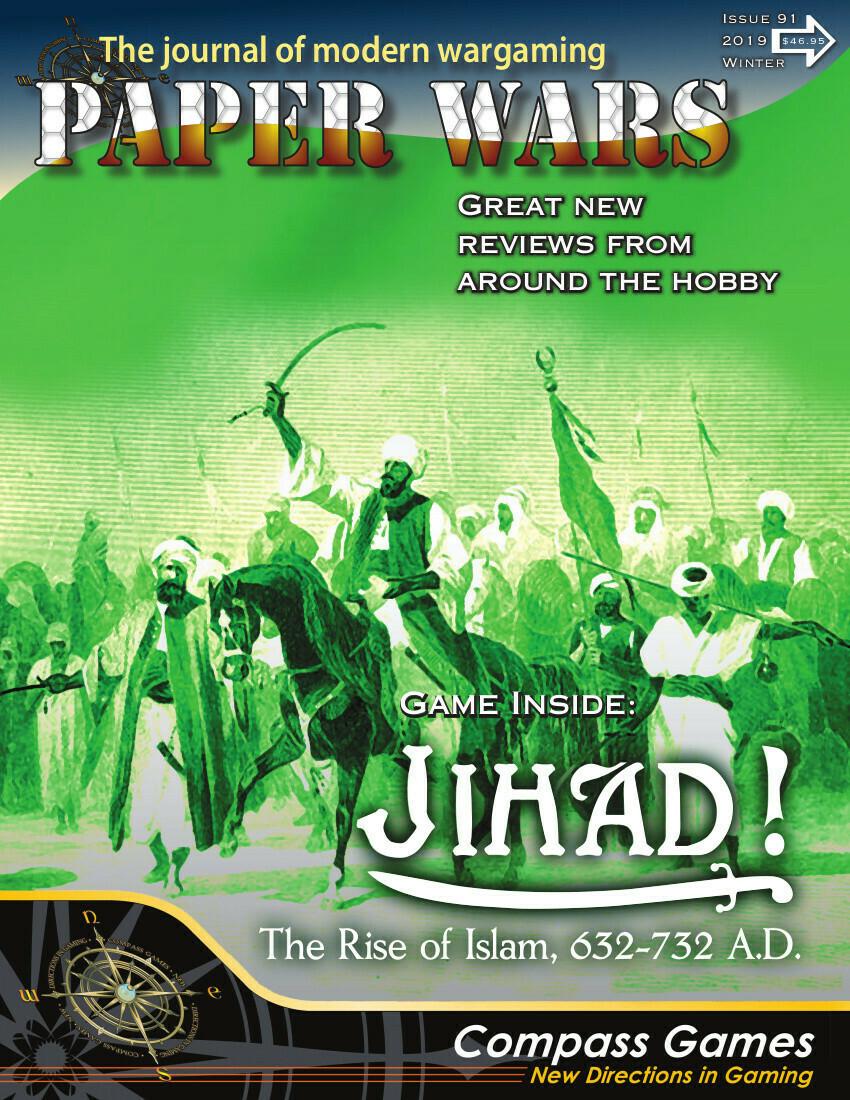 Paper Wars: Jihad!