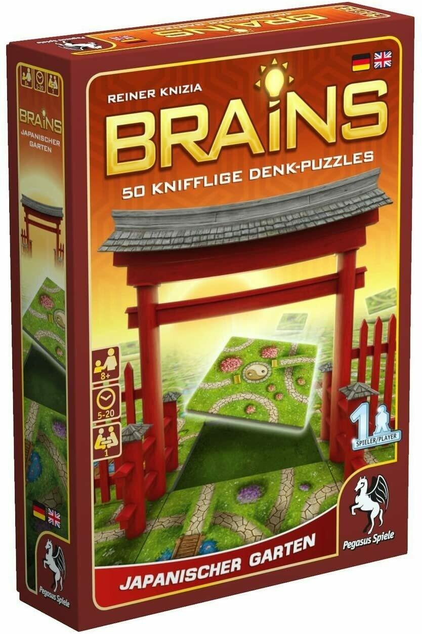 Brains: Japanese Garden (DING/DENT-Light)