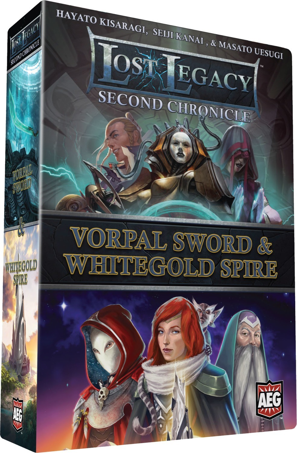 Lost Legacy: Second Chronicle: Vorpal Sword & Whitegold Spire