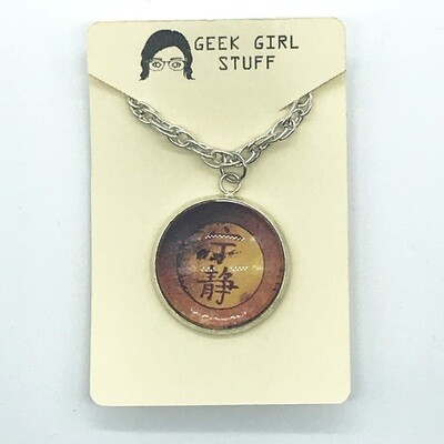 Photo Necklace - Serenity Sigil