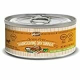 **LAST CHANCE BOGO CLOSEOUT** Merrick Classic Grain Free Small Breed Thanksgiving Day Dinner Canned Dog Food 3.2 oz 24 count (2/20)