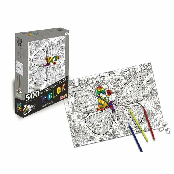 500 Piece Coloring Jigsaw Puzzle - Butterfly