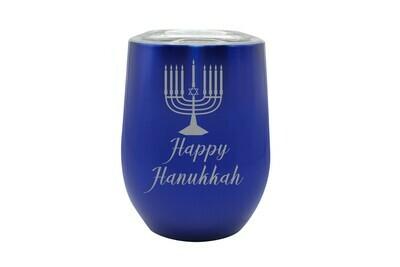 Happy Hanukkah Designs Insulated Tumbler