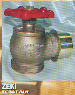 SAFETY EQUIPMENT - HYDRANT VALVE 2.5