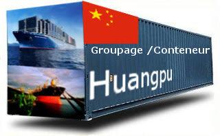 Chine Huangpu groupage maritime