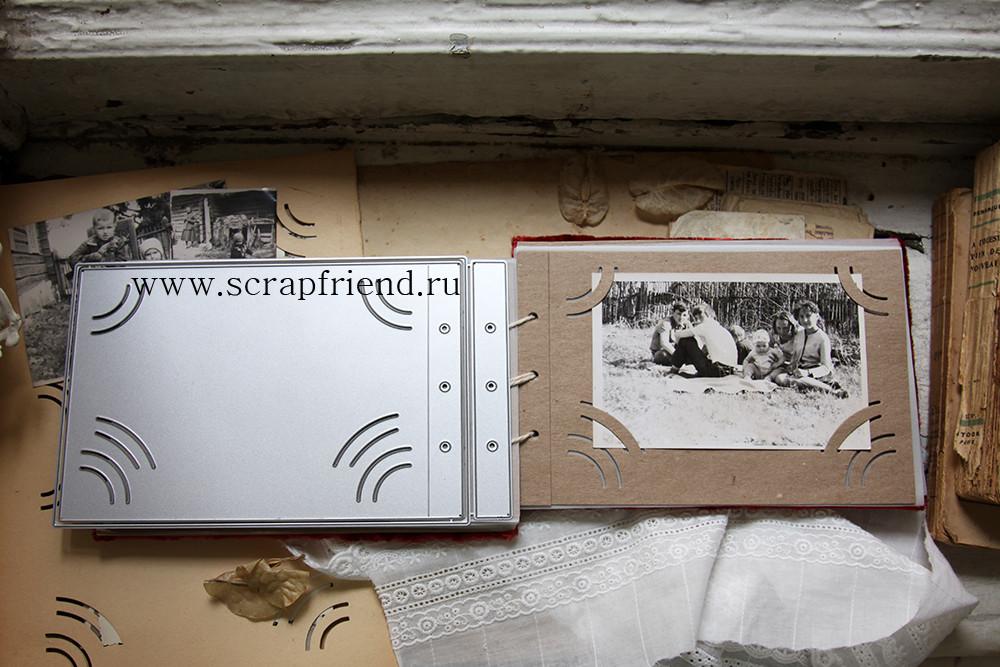 Набор ножей для вырубки Альбом 20,5x13,5 Бирген (для нестандартных фотографий), Scrapfriend