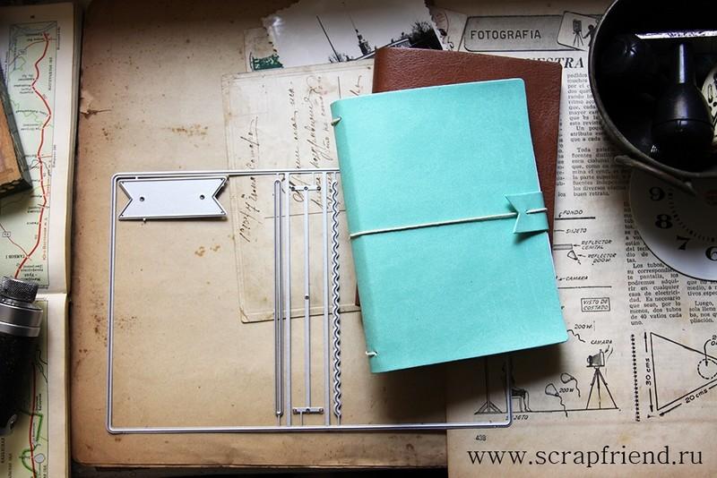 Dies Cover for midori notebook (passport size), 20,5x13,5cm, 5 pcs, Scrapfriend