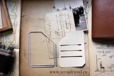 Dies Pocket for credit cards, 6,5х9,5 cm, Scrapfriend