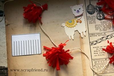 Die Tassel/piñata, 6,2x4,8 cm, Scrapfriend