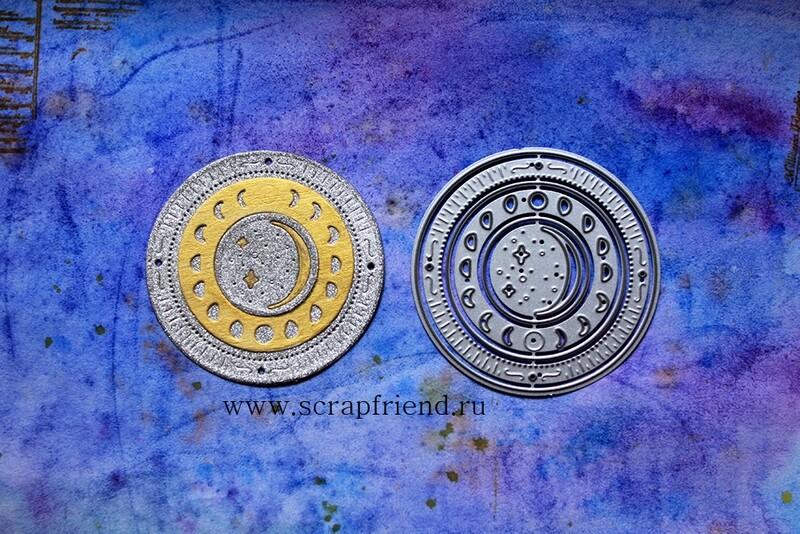 Dies Alchemy - Astrolabe, 6 pcs, 2,5-6,5 cm, Scrapfriend