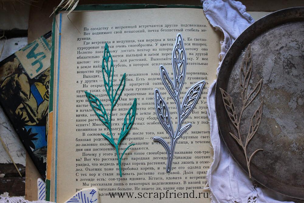 Die Tea leaf, 3,5x11,5 cm, Scrapfriend