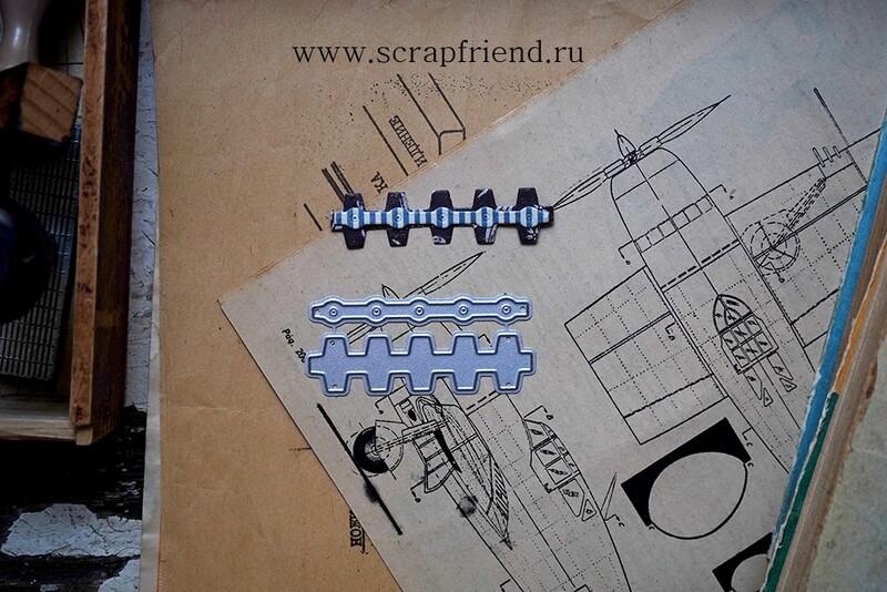 Набор ножей для вырубки Цепь, 6х1,5см, 6х0,5см, Scrapfriend