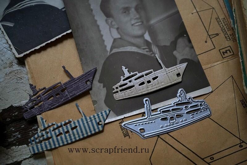 Нож для вырубки Яхта, 6,5х2,5см, Scrapfriend