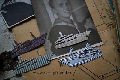 Die Yacht, 6,5x2,5 cm, Scrapfriend