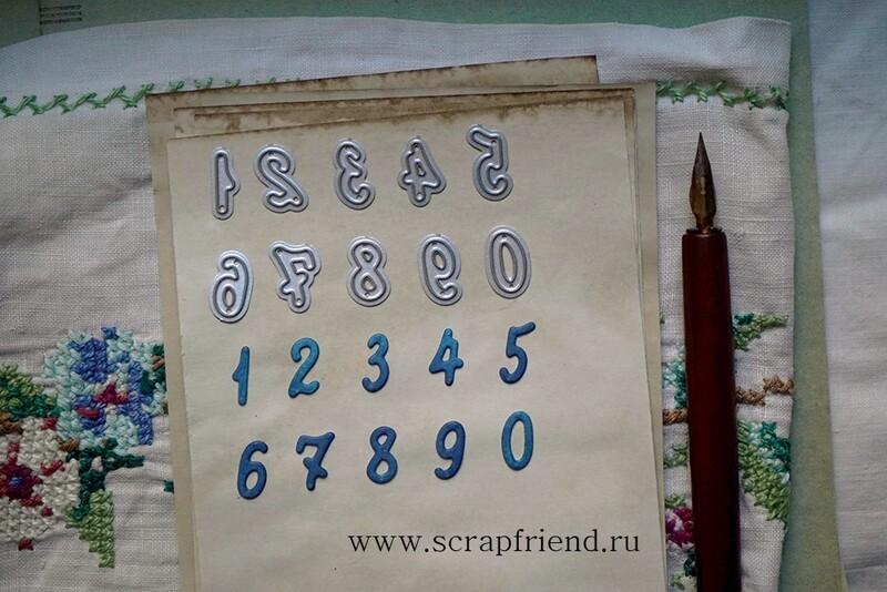 Набор ножей для вырубки Цифры Рина, высота 1,2см, Scrapfriend