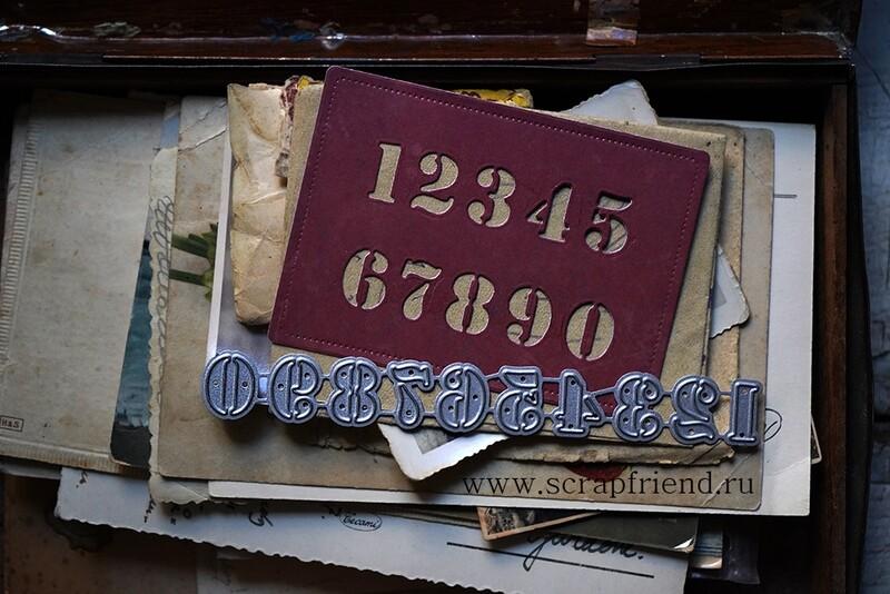 Набор ножей для вырубки Цифры Трафарет, высота 1,3см, Scrapfriend