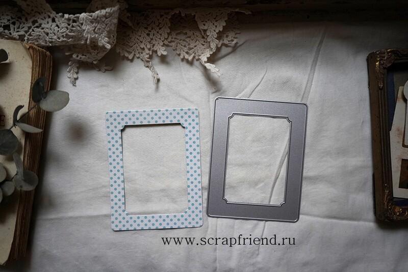 Нож для вырубки Зигрид: рамка для фотографии 10х7,5см, Scrapfriend
