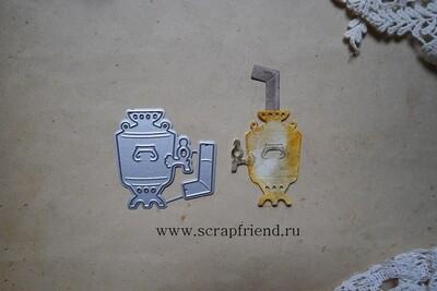 Dies Fairytale - Samovar, Scrapfriend