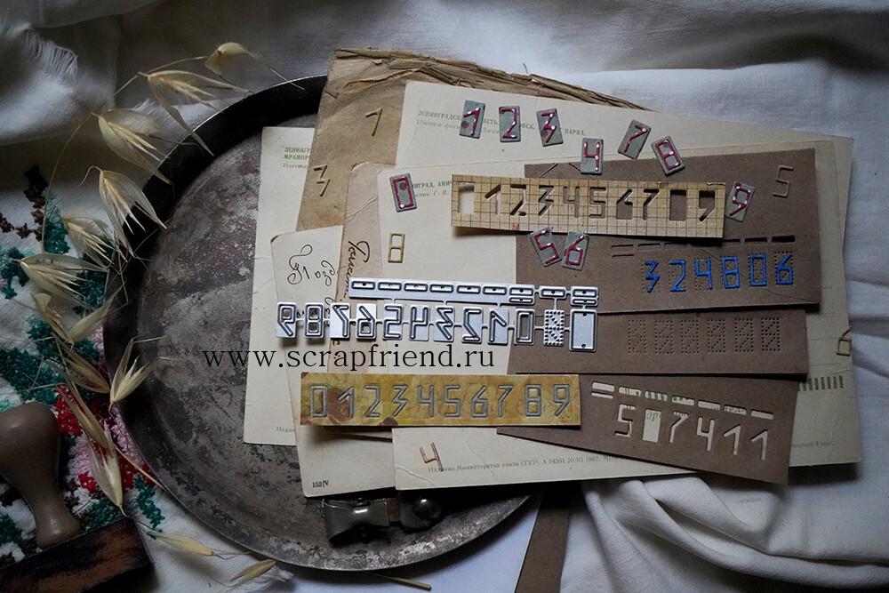 Dies Numbers Zipcode, 1 cm, Scrapfriend