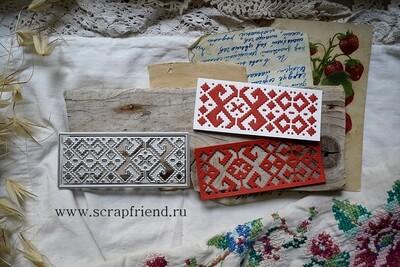 Dies Embroidery - Belarus (endless), 10x4 cm, Scrapfriend