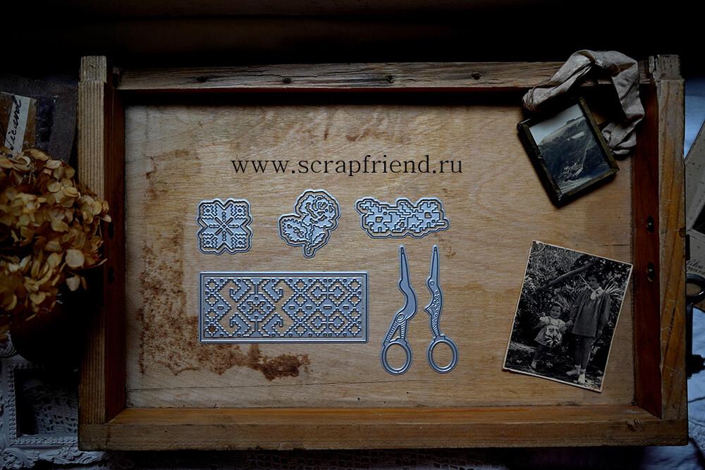Craft dies set Embroidery, Scrapfriend