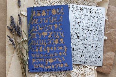Die Alphabet Emelya (rus), Scrapfriend