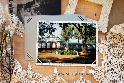 Die Gustav: Photoframe for 9x13 cm (3,5x5 inch) photo, Scrapfriend