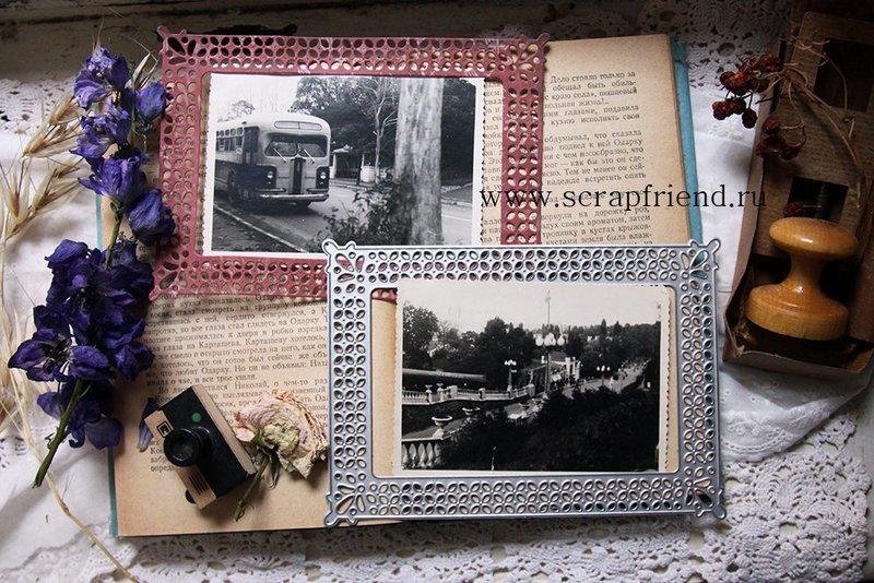Die Frame Salma, 16,5x11,5 cm, Scrapfriend