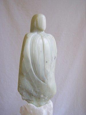 'Mercury' Sculpture in stone