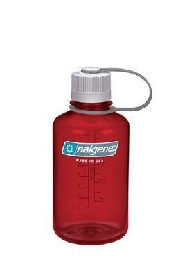 Nalgene Trinkflasche EH - 0,5 L